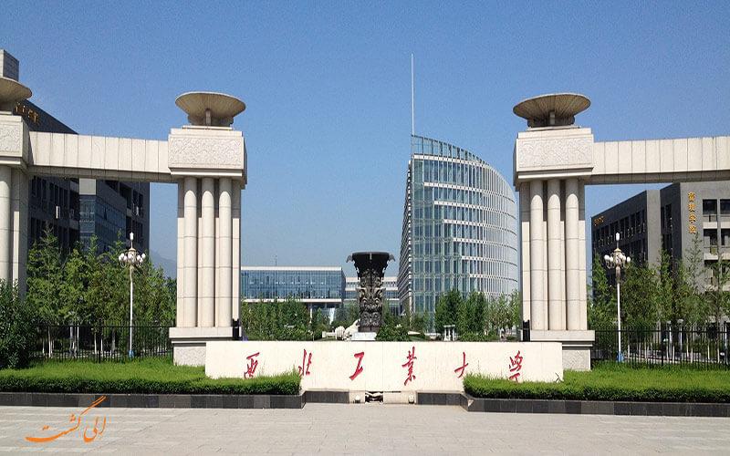 دانشگاه چین هوا