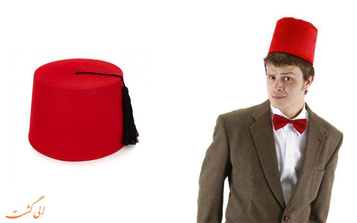 کلاه قرمز منگوله دار (Fez)