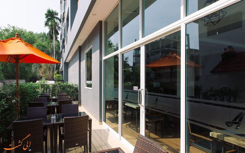 هتل آدلفی پاتایا Adelphi Pattaya Hotel