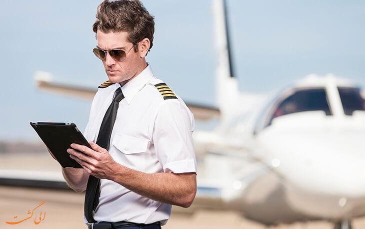 خلبان ها از چه چیزی می ترسند