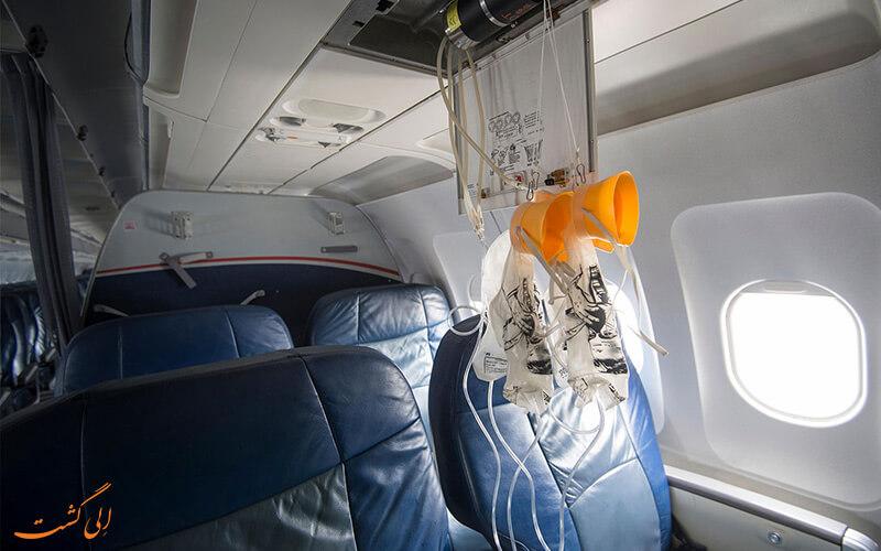 ماسک اکسیژن در هواپیما