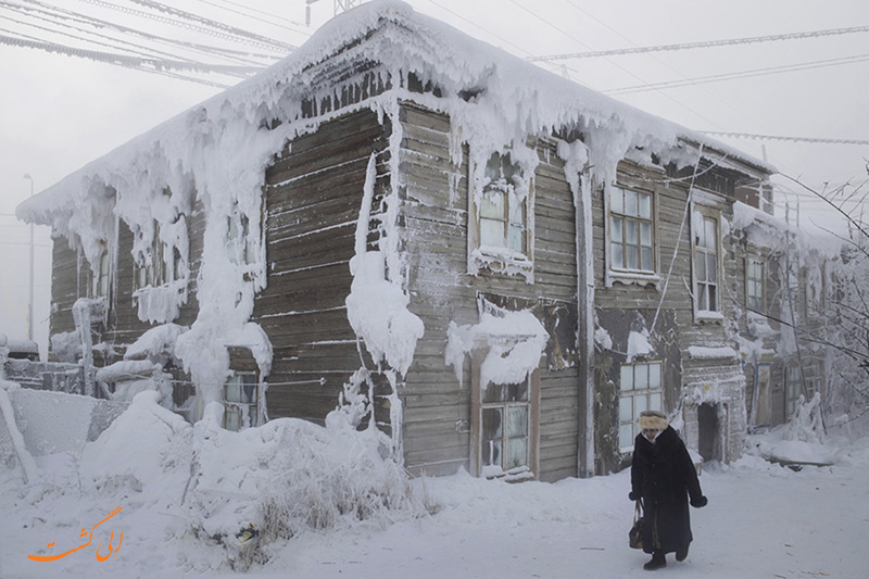 سردترین منطقه مسکونی جهان