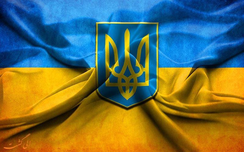سفارت و ویزای اوکراین