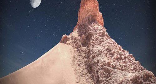 دره ماه شیلی
