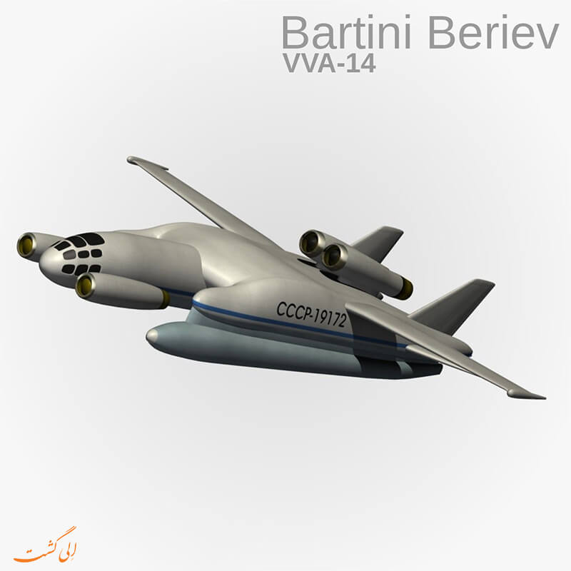هواپیمای . بارتینی بریوف VVA-14