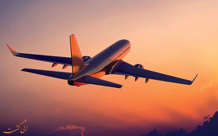 بوق هواپیما