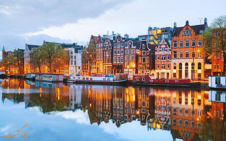 هزینه آمستردام