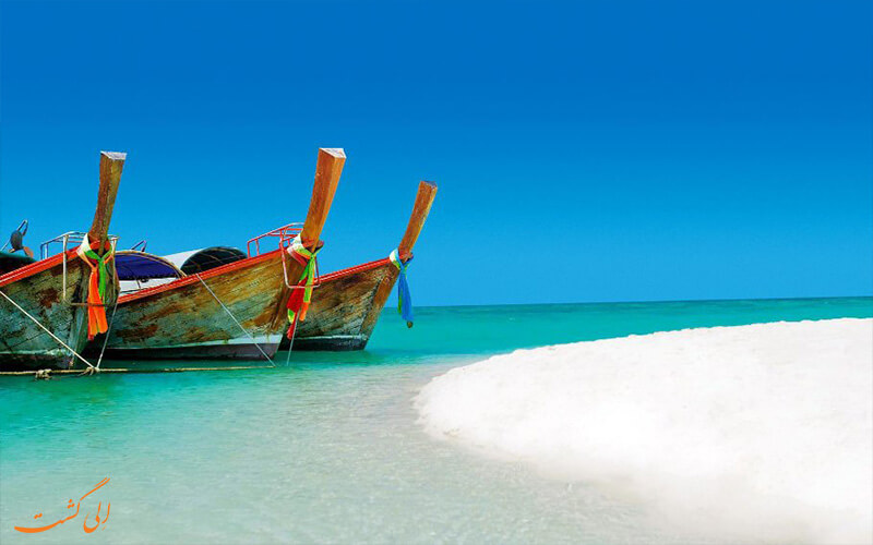 ساحل بارابادوس