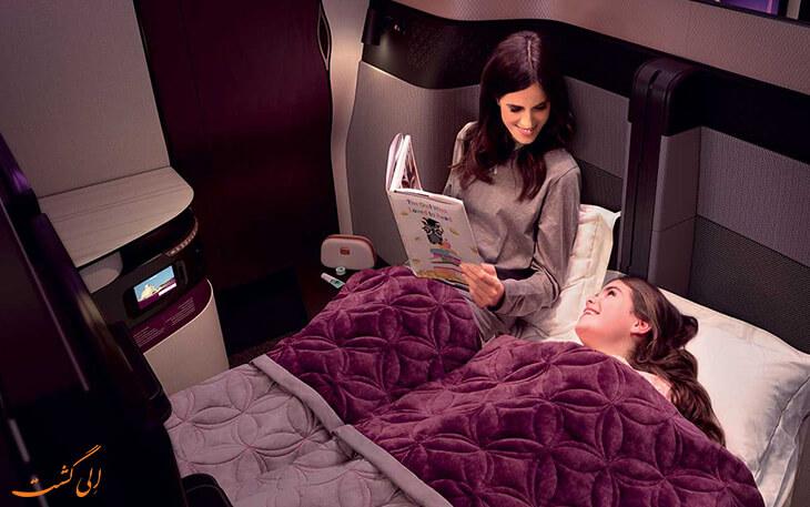 تختخواب دو نفره در هواپیمایی قطر