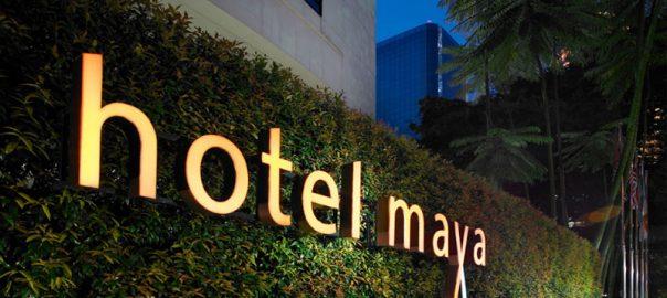 هتل مایا