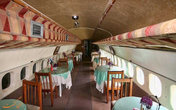 رستوران هواپیما هلند