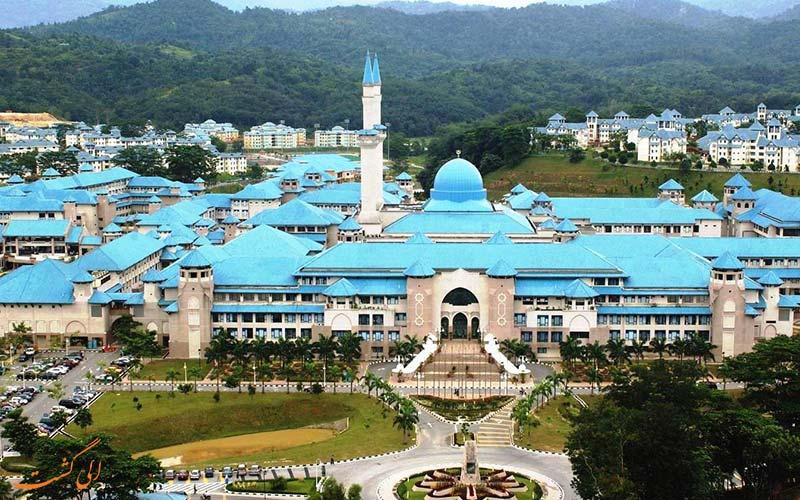 دانشگاه بینالمللی اسلامی مالزی
