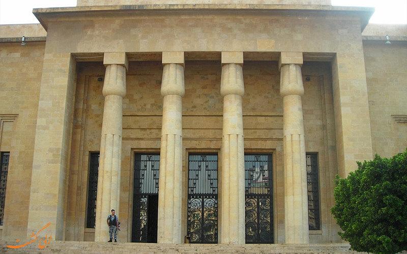 موزه ملی بیروت