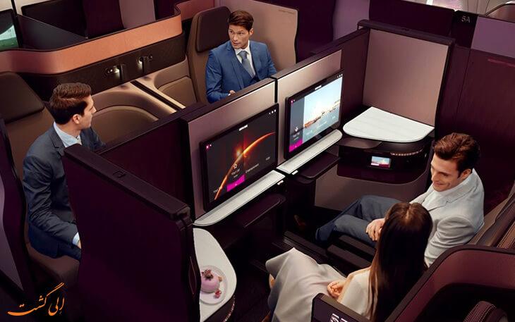 اتاق های خصوصی پرواز قطر