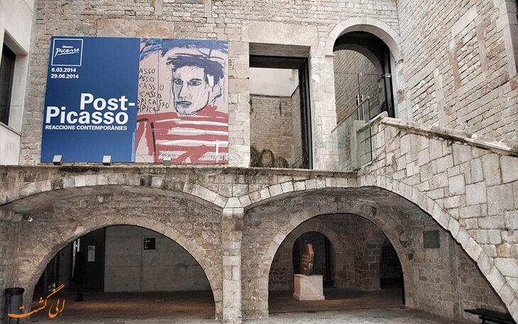 موزه پیکاسو 1