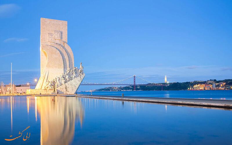 قلعه پرتغال