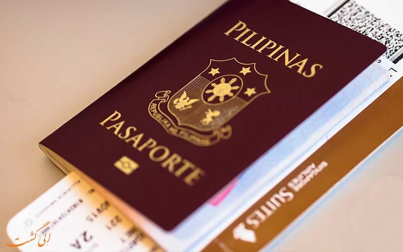 گذرنامه کشور فیلیپین
