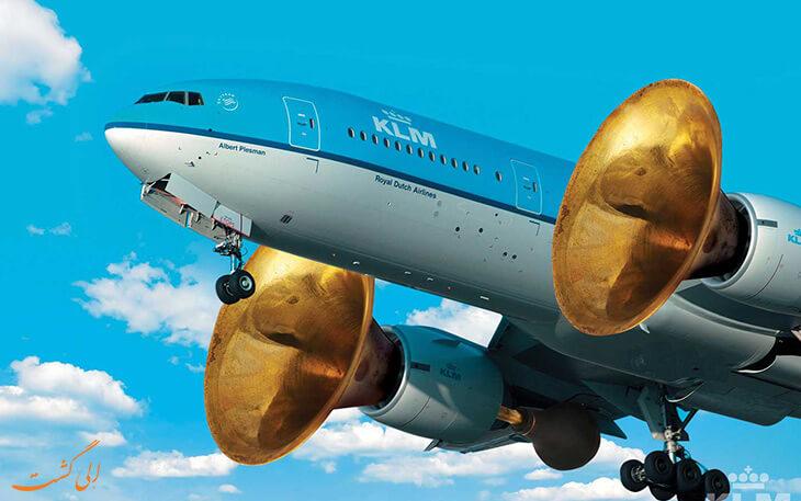 آیا هواپیما بوق دارد