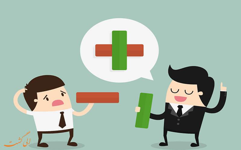 تعامل مدیر و کارمند