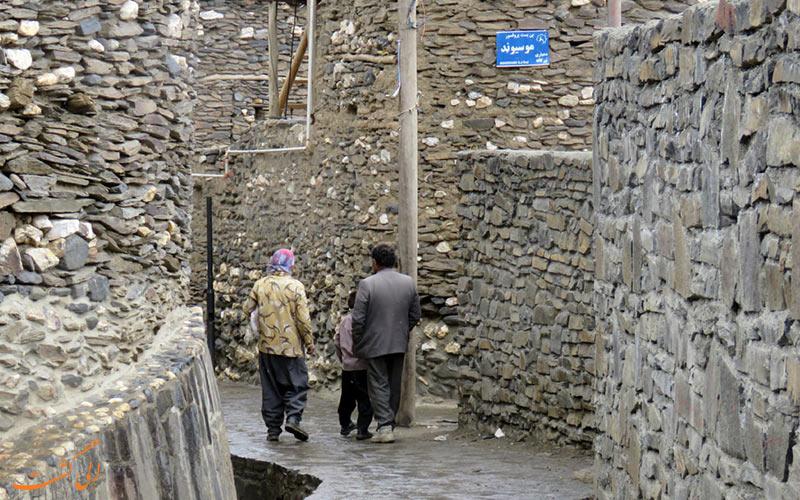 روستای قدیمی در همدان