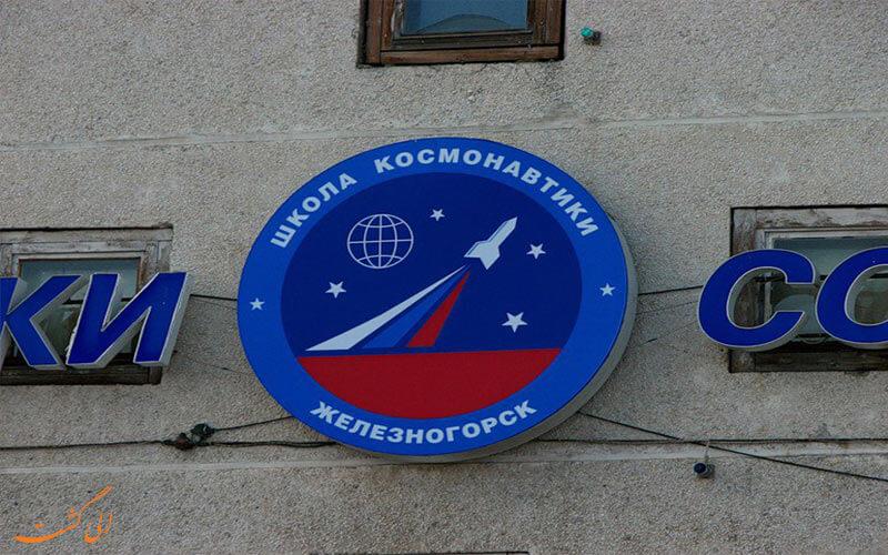 شهر های مخفی و بی نشان در روسیه