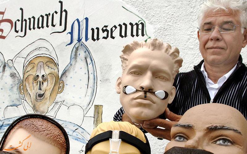 موزه جالب خروپف