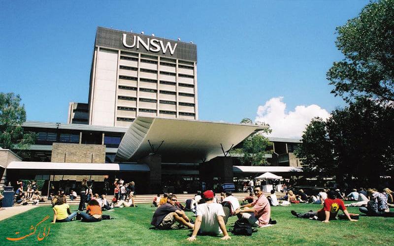 دانشگاه نیو ساوث ولز