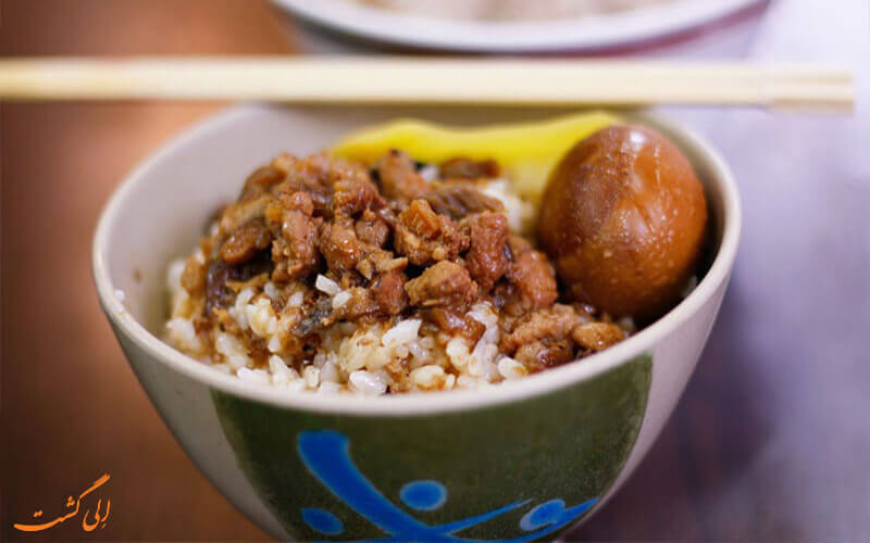 برنج روغنی