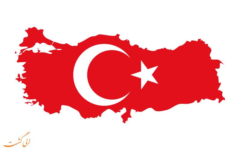 شهر ترکیه