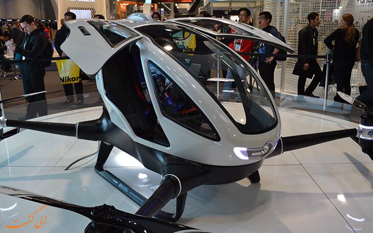 تکنولوژی هواپیمای بدون سرنشین