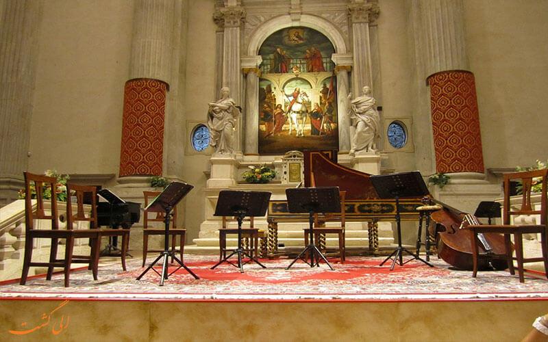 کلیسای سن ویدال  ونیز