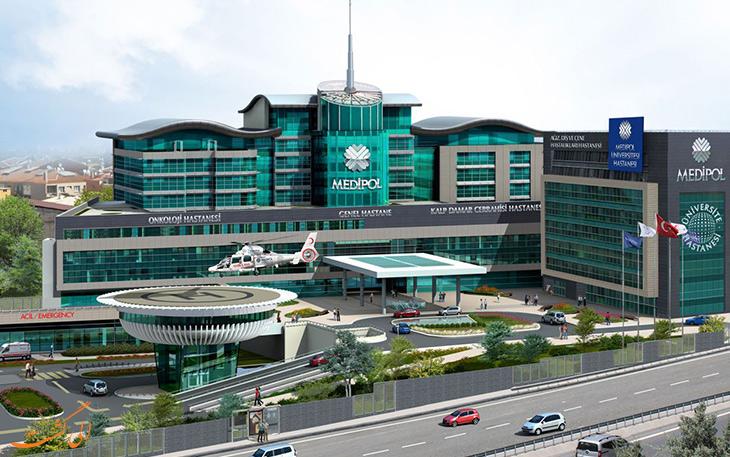 بیمارستان در شهر استانبول