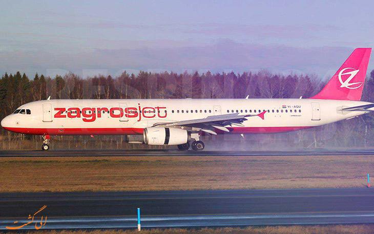 معرفی هواپیمایی زاگرس