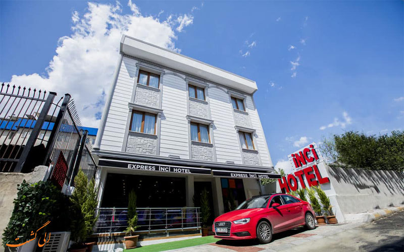 هتل اکسپرس اینچی ایرپورت استانبول Express İnci Airport Hotel