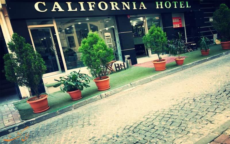 هتل کالیفرنیا استانبول Hotel California Istanbul