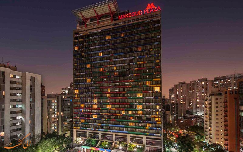 هتل مکسود پلازا سائوپائولو