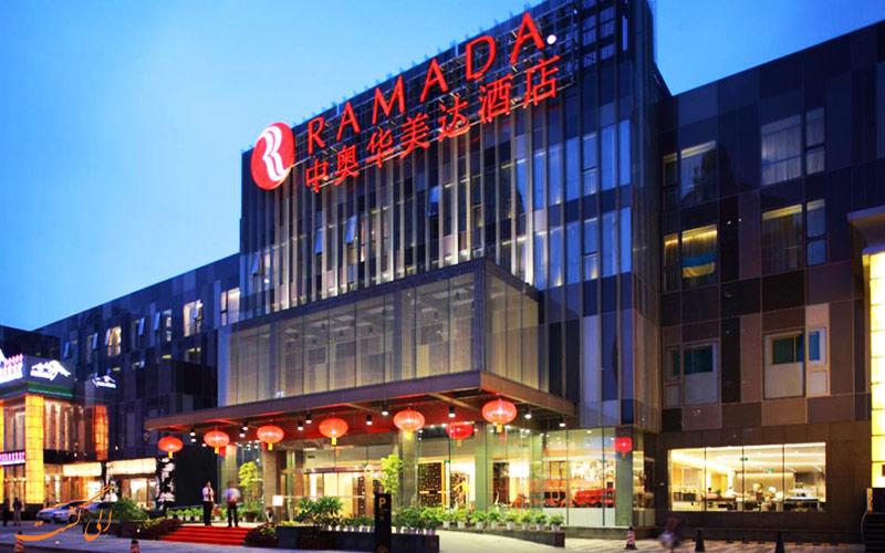 هتل رامادا پارک ساید پکن