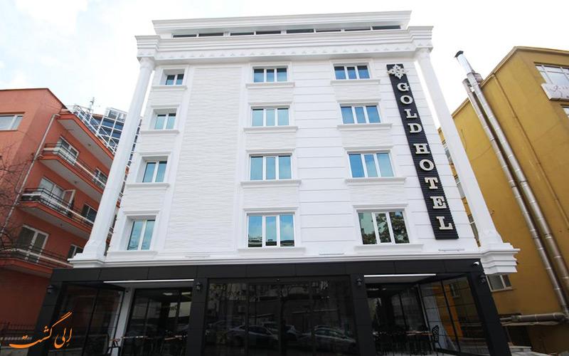 هتل گلد آنکارا