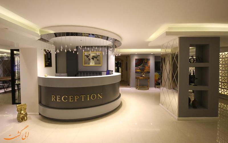 هتل گلد آنکارا | پذیرش