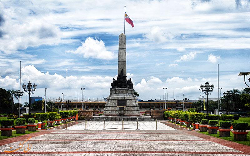 پارک ریزال در فیلیپین