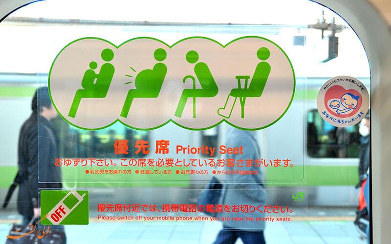 اولویت صندلی در ژاپن