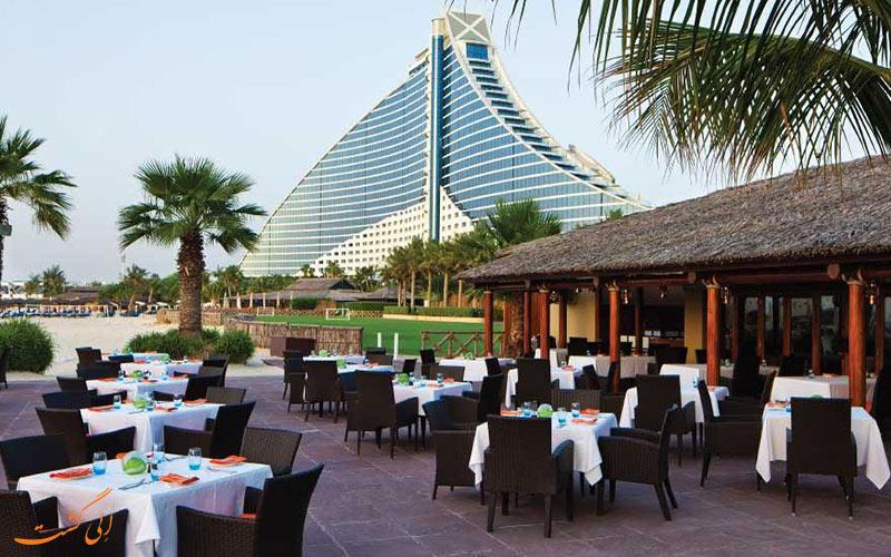 هتل جمیرا بیچ دبی | رستوران