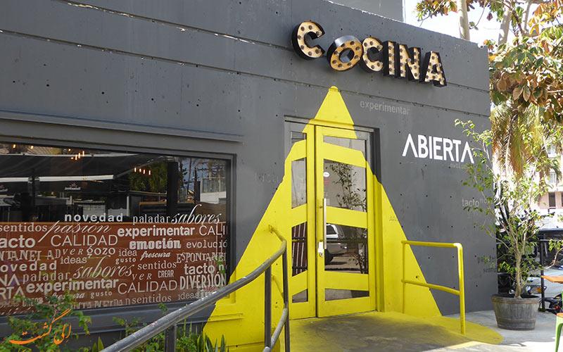 رستوران Cocina Abierta در پورتو ریکو