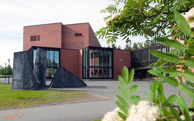 دانشگاه فنلاند شرقی