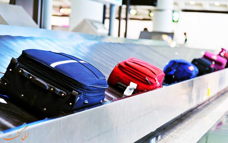 توصیه برای گم شدن چمدان در پرواز