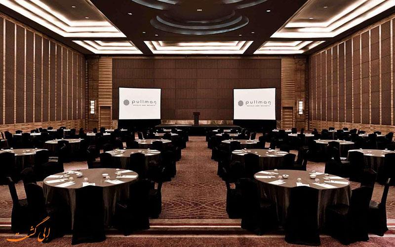 هتل پولمن جاکارتا سنترال پارک | اتاق کنفرانس