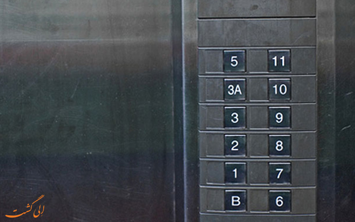 عدم وجود طبقه ۴ در آسانسور
