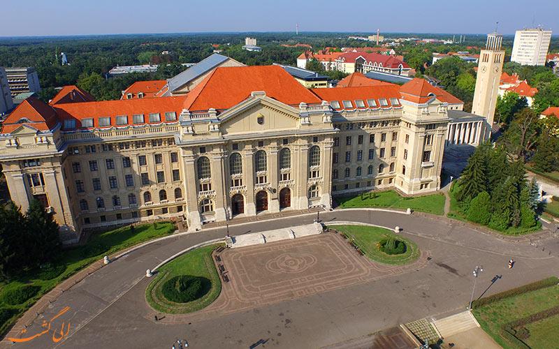 دانشگا ه های مجارستان