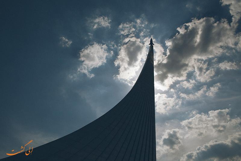 بنای فتح آسمان در مسکو
