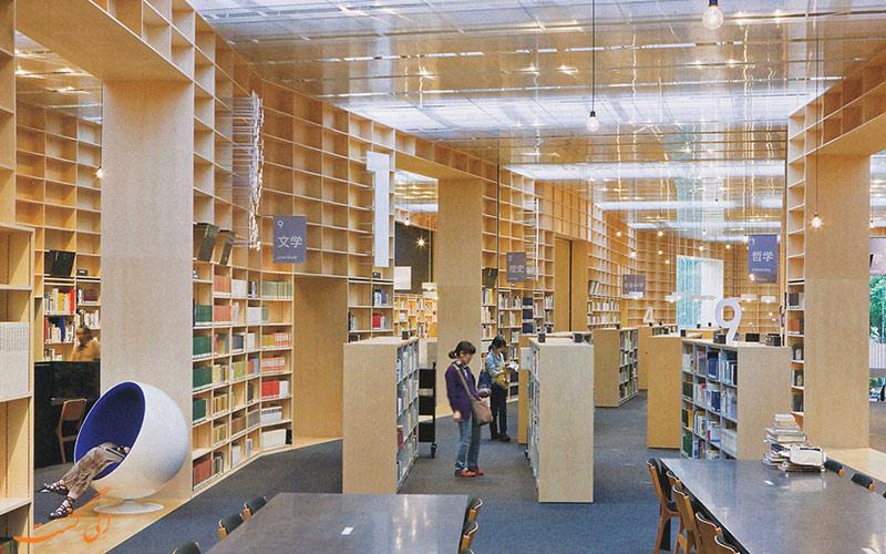 کتابخانه دانشگاه ژاپن
